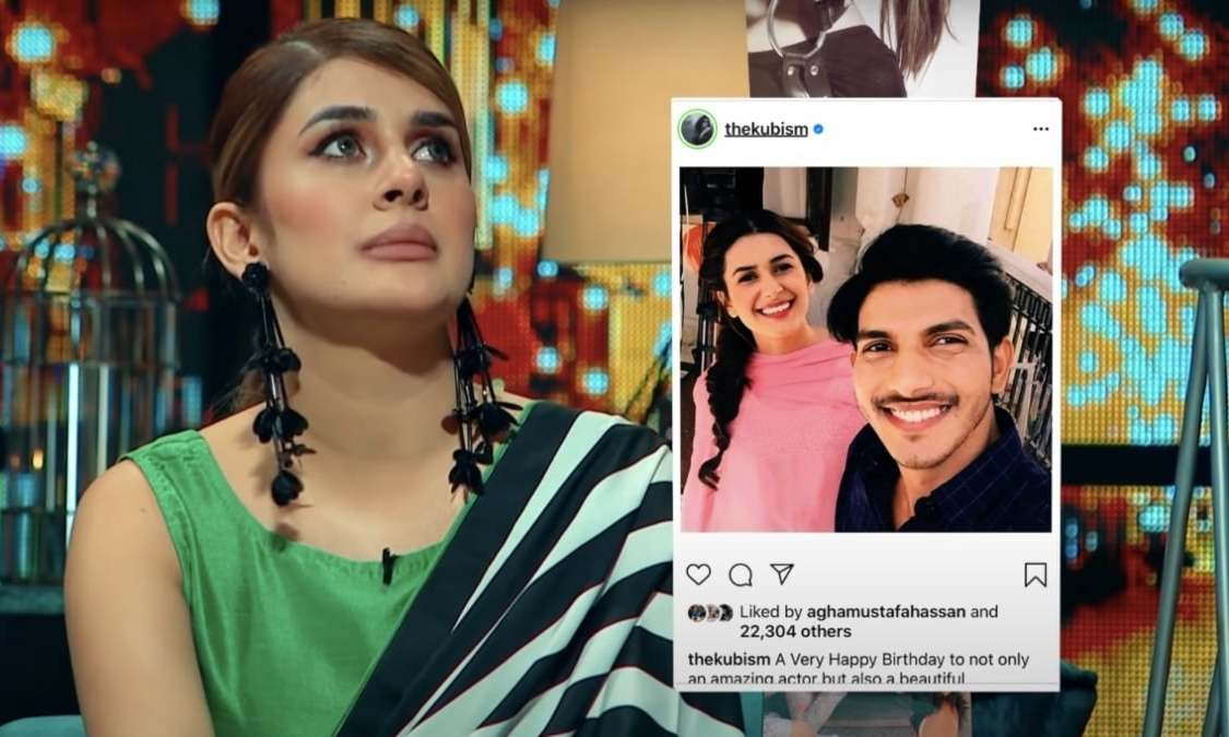 Kubra Khan defends Mohsin Abbas Haider against domestic abuse claims