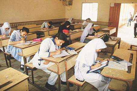 Students want O/A level exams cancelled