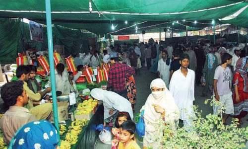 Over 80 sasta bazaars, 50 kissan markets planned for Ramazan