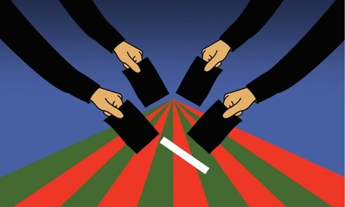 Smokers' Corner: The big tent of Pakistan Peoples Party