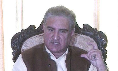 Qureshi sees plot in 'erroneous' order issue