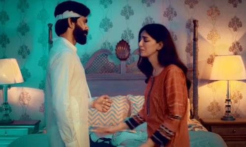 فواد عالم اور فاریہ حسن کی 'خودکش محبت'