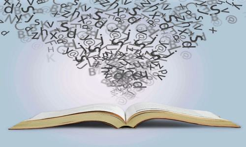 Insight: Dictionaries are essential
