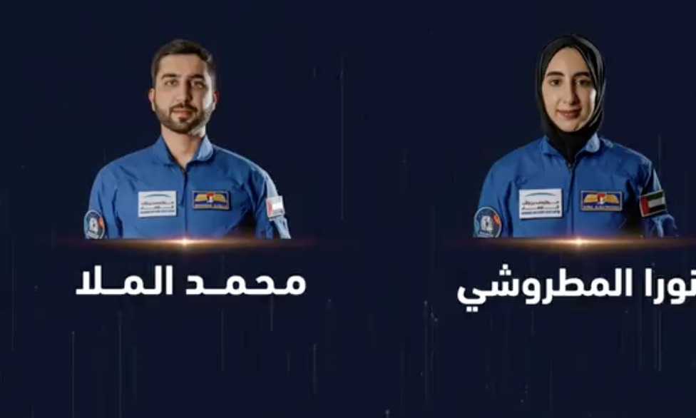 United Arab Emirates announces its first female astronaut