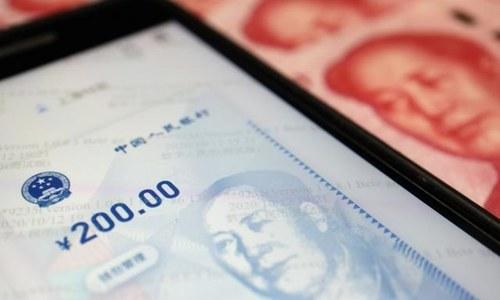 چین اپنی ڈیجیٹل کرنسی متعارف کرانے کے قریب