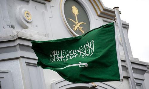 سعودی عرب: غداری کا الزام، 3 فوجیوں کی سزائے موت پر عمل درآمد کردیا گیا