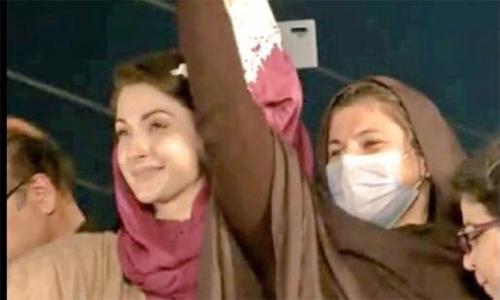 ضمنی انتخابات میں شکستوں کے بعد حکومت کے قیام کا کوئی جواز نہیں بچا، مریم نواز