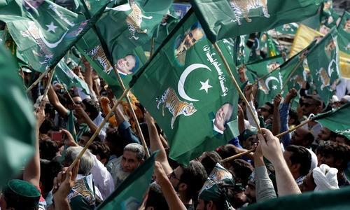 ڈسکہ ضمنی انتخاب میں مسلم لیگ (ن) 16 ہزار سے زائد ووٹوں سے کامیاب