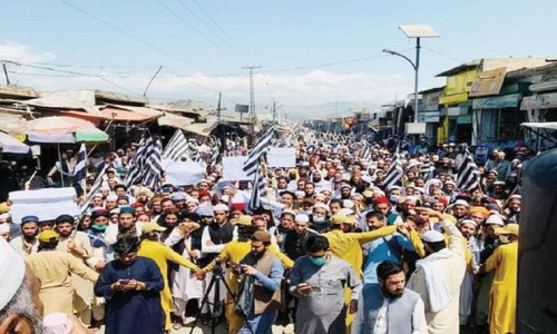JUI-F demands early arrest of leaders' killers