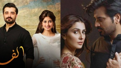 A Pakistani show is going to be dubbed and shown in Turkey and people have suggestions