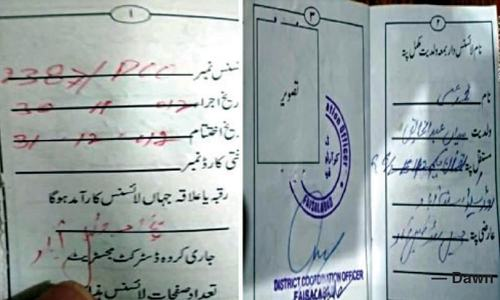 Fake arms licences issued in Faisalabad DC's name raise alarm