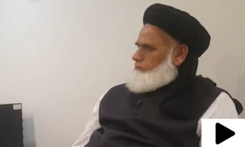 پولیس نے جے یو آئی کے رہنما مفتی کفایت اللہ کو گرفتار کرلیا