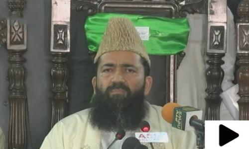 پاکستان میں رمضان المبارک کا چاند نظر آگیا
