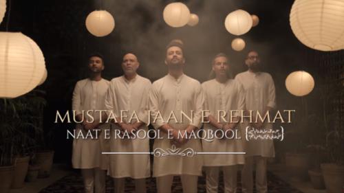 Atif Aslam releases a new naat as a Ramazan gift