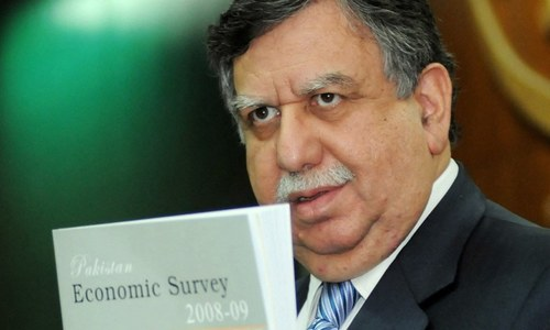 وفاقی کابینہ میں ایک مرتبہ پھر ردو بدل، شوکت ترین وزیر خزانہ مقرر