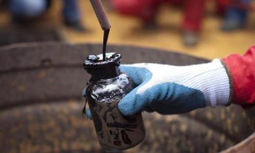Crude oil production falls in third quarter