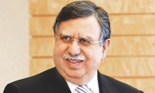 IHC may hear appeals against Shaukat Tarin's acquittal in June