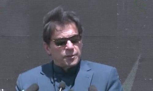 Unfortunate that political, religious parties misuse Islam: PM Imran