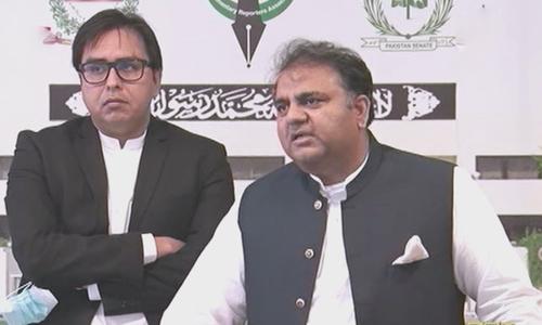 اپوزیشن کی لڑائی اسلام کی نہیں بلکہ اسلام آباد کی ہے، فواد چوہدری