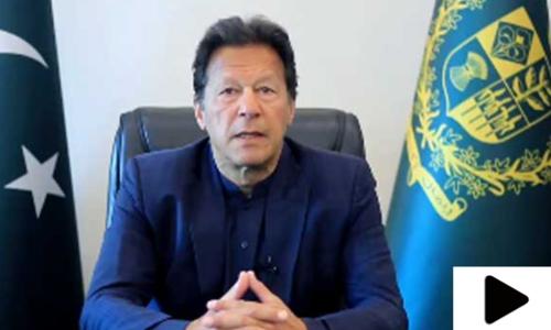 مکمل لاک ڈاؤن سے متعلق وزیراعظم عمران خان نے قوم کو خبردار کردیا