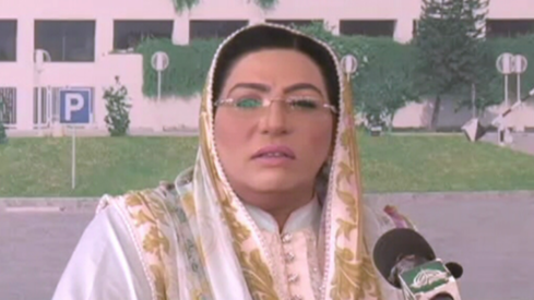 If you're going to engage in pandemic politics, at least wear gloves Firdous Ashiq Awan