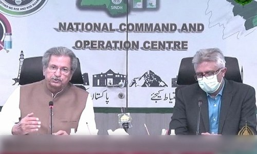 No exams to take place in the country till June 15: Shafqat Mahmood
