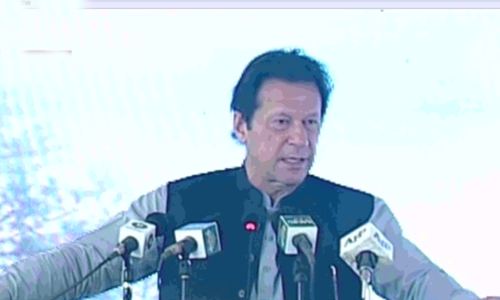No other govt has spent as much money on Balochistan as PTI has, says PM Imran