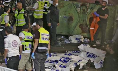 اسرائیل: مذہبی اجتماع کے دوران بھگدڑ مچنے سے 44 افراد ہلاک