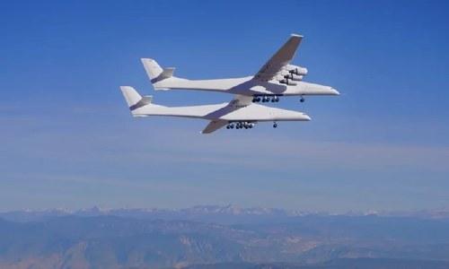 دنیا کے سب سے بڑے طیارے کی دوسری کامیاب آزمائشی پرواز
