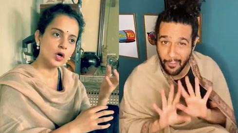 What do Ali Gul Pir and Kangana Ranaut have in common?