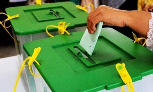خوشاب: ضمنی انتخاب میں مسلم لیگ (ن) 73 ہزار سے زائد ووٹس لے کر کامیاب