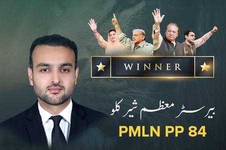 PML-N secures victory in PP-84 Khushab by-election