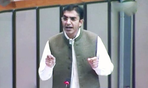 Dawar seeks joint session of parliament