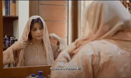 شرمین عبید چنائے کی خواتین صحافیوں پر بنی دستاویزی فلم ریلیز