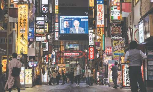 Covid emergency extended in Tokyo
