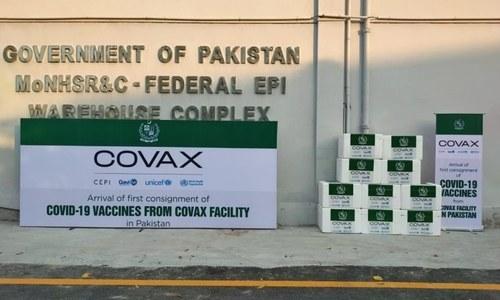 پاکستان کو ایسٹرازینیکا ویکسین کی پہلی کھیپ موصول