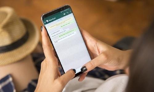 15 مئی تک واٹس ایپ کی نئی پرائیویسی پالیسی کو قبول نہ کرنے پر کیا ہوگا؟