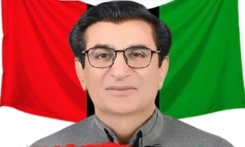 PPP retains Karachi's NA-249 seat after recount