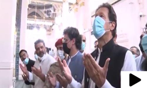 وزیراعظم عمران خان کی وفد کے ہمراہ مسجد نبوی ﷺ میں حاضری