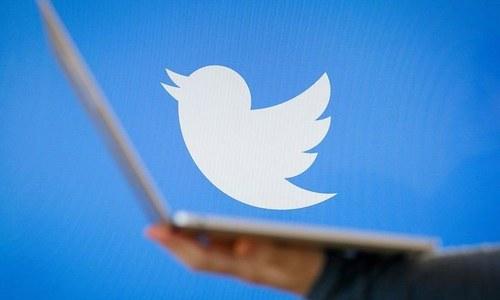 اب آپ ٹوئٹر پر اپنے اچھے پیغامات پر آمدنی حاصل کرسکتے ہیں