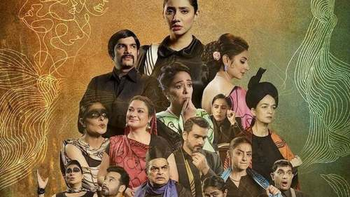 Mahira Khan, Fawad Khan to feature in Zee Theatre's Yaar Julahay