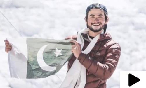 پاکستانی کوہ پیما نے بڑا اعزاز اپنے نام کرلیا