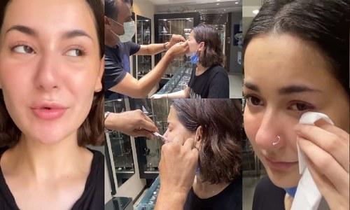 ناک چھدوانے کی ویڈیو شیئر کرنے کے بعد ہانیہ عامر کی گوری رنگت کے چرچے