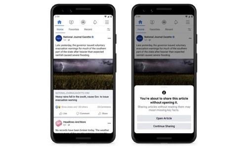 فیس بک کا ایک دلچسپ فیچر متعارف کرانے کا اعلان