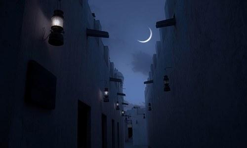 سعودی عرب میں چاند نظر نہیں آیا، عیدالفطر جمعرات کو ہوگی