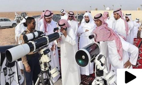 سعودی عرب میں عید الفطر کا چاند نظر نہیں آیا