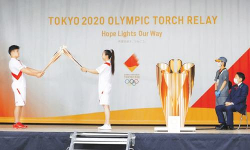 Olympic torch relay pulled off streets in Hiroshima