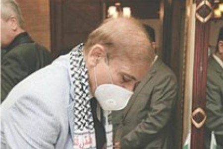 Shehbaz urges world to take notice of Zionist terror