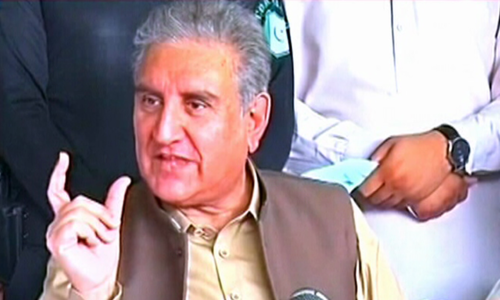 Qureshi calls on Muslim nations to unite over Israeli action against Palestinians
