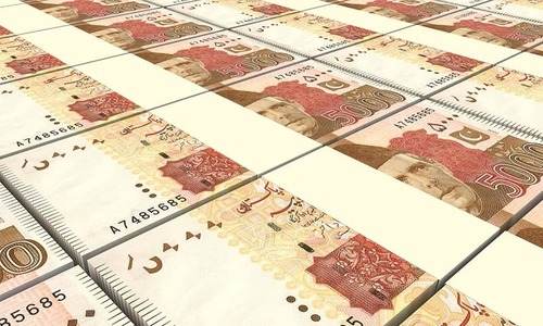 چھوٹے کاروبار کیلئے 60 ارب روپے کے ضمانت سے پاک قرضوں کا منصوبہ زیر غور